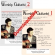 Worship Guitarist 1 and 2 Package (Downloadable)
